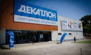 Адреса магазинов Декатлон и режим работы