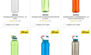 Скидка 10% при покупке 2 или 3 бутылок